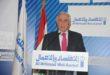 برعاية رئيس مجلس الوزراء د. مصطفى مدبولي انعقاد مؤتمر  مدن المستقبل  في مصر في 8 ديسمبر