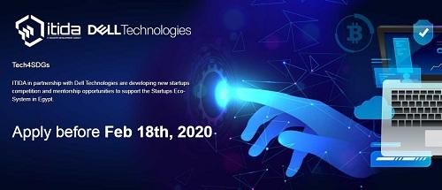 ايتيدا  و دل تكنولوجيز  تعلنان فتح باب التقدم للشركات الناشئة في مسابقة تطوير حلول تكنولوجية لخدمة أهداف التنمية المستدامة