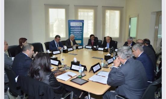 """اللقاء السنوي للشبكة العربية الأوربيـة للقـيادة في الـتعليم الـعالي """"ARELEN"""""""