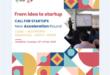 """""""ايتيدا"""": 25 فبراير أخر ميعاد للتقديم في برنامج مسرع الأعمال بمركز الابداع التكنولوجي وريادة الأعمال"""
