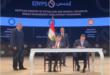 شل مصر توقع اتفاقية تعاون مع وزارة البترول لتدريب كوادر الإدارة المتوسطة و الكوادر الشابة