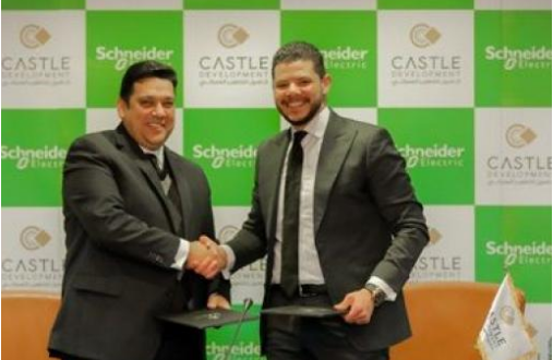 Castle Development completed a Memorandum of Understanding with Schneider Electric Egypt in Energy Management and Automation for Castle Landmark project