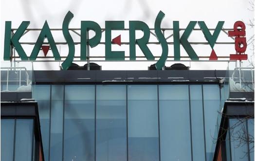 كاسبرسكي توسع شبكة شركائها عقب عشرة أعوام من النمو الملحوظ