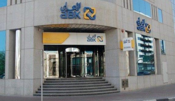 البنك الأهلي الكويتي -مصر يدعم عددمن المؤسسات الأهلية لمواجهة آثار كورونا