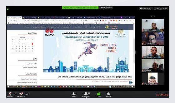 مبادرة التدريب عن بعد بالتعاون مع هواوى والجامعات المصرية