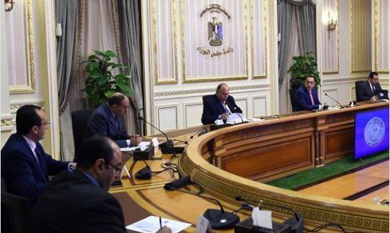 الوزراء يستعرض ملف إصلاح وهيكلة الجهاز الإدارى وملف الانتقال للعاصمة الإدارية