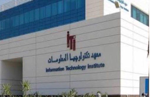 """شغلك من بيتك """" مبادرة معهد تكنولوجيا المعلومات للشباب باللغة العربية ولغة الاشارة"""