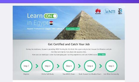 """اطلاق برنامج Huawei Professional League كجزء من برنامج هواوي """"بنك القدرات المتميزة"""""""
